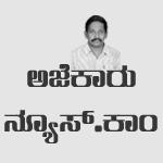 logo-ajekar-news
