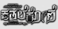 logo-katthalekone